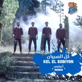 Kel El Sobiyan - Adonis