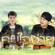 คนใจง่าย (feat. ออย แสงศิลป์) - ต้อม สีดา