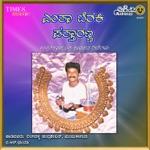 Hatamari Nana Ganda thumbnail