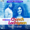 Manmarziyaan (Original Motion Picture Soundtrack) - EP