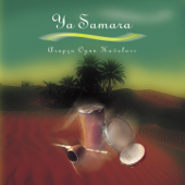 Ya Samara (Arapça Oyun Havaları)