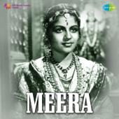 Meera (Original Motion Picture Soundtrack)-S. V. Venkatraman