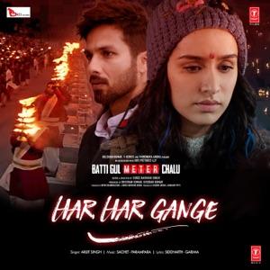 batti gul metre chalu all song download in mp3