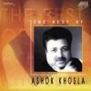The Best of Ashok Khosla
