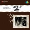 Oos Raat Ke Baad Original Motion Picture Soundtrack EP