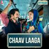 """Chaav Laaga (From """"Sui Dhaaga - Made In India"""") - Papon, Ronkini Gupta & Anu Malik"""
