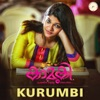 Kurumbi (From