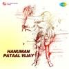 Hanuman Pataal Vijay