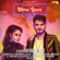 Mere Yaar (feat. Yuvika Choudhary) - Kulwinder Billa