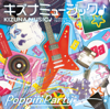 Download Video キズナミュージック♪ - Poppin'Party