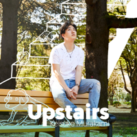 Upstairs - EP