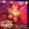 Kalladhikallan From Varnyathil Aashanka Single