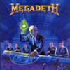 Megadeth - Lucretia artwork
