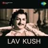 Lav Kush Original Motion Picture Soundtrack EP