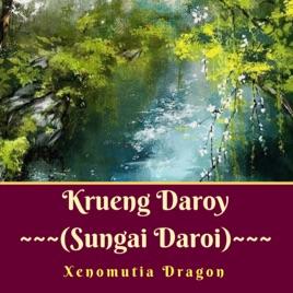 xenomutia dragonの krueng daroy sungai daroi single をapple