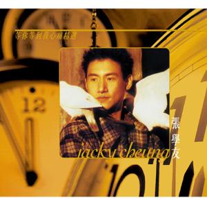 Jacky Cheung - 等你等到我心痛