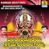 Bhandaradodeya Sri Mailaralingayya