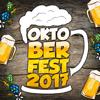 Oktoberfest 2017 - Various Artists