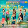 Desi Desi Na Bolya Kar feat Vicky Kajla - Raju Punjabi & Kd mp3