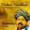 Vishnu Vardhan Superhit Songs of the Superstar