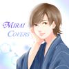 Mirai Covers - EP - Kobasolo & 未来(ザ・フーパーズ)