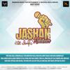 Jashan E Kalakaar songs