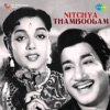 Nitchya Thamboolam (Original Motion Picture Soundtrack)