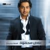 Kesa Jedida - Adel Mahmoud