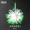 HANABI EP Ⅲ - EP ジャケット写真
