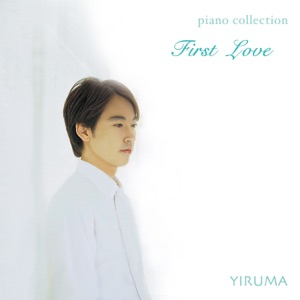 Yiruma - May Be