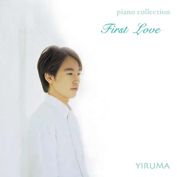 Yiruma 2nd Album 'First Love' (The Original & the Very First Recording)