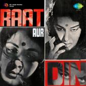 Raat Aur Din Diya Jale, Pt. 1