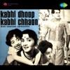 Kabhi Dhoop Kabhi Chaaon