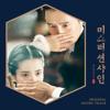 Ha Hyunsang - Becoming the Wind artwork