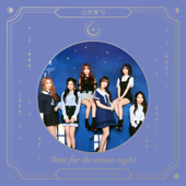 여자친구 GFRIEND the 6th Mini Album 'Time for the Moon Night'