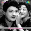 Muthu Mandapam Original Motion Picture Soundtrack EP