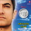 Chiraiyya - Bharatraj Iyengar