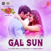Gal Sun From Din Dehade Lai Jaange Single
