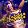 Neha Kakkar, Romi, Arun & Ikka - Chamma Chamma (From