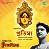 Pratima Original Motion Picture Soundtrack EP
