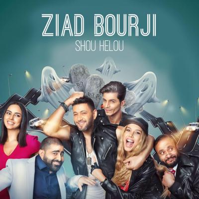 Shou Helou - Ziad Bourji – HASANSALAM MUSIC SITE
