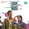 Nishi Mrigaya Original Motion Picture Soundtrack Single