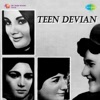 Teen Devian Original Motion Picture Soundtrack EP