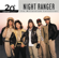 Night Ranger - 20th Century Masters - The Millennium Collection: The Best of Night Ranger