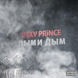 Asorti By V X V Prince On Apple Music