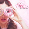 София Принц - Розовые облака обложка