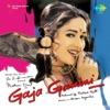 Gaja Gamini Original Motion Picture Soundtrack