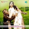 Ennadi Chinna Katti From Chithra Pournami Single
