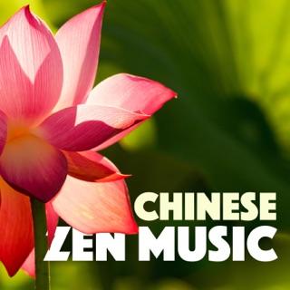 Pure Massage Music on Apple Music
