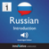 Innovative Language Learning - Learn Russian - Level 1: Introduction to Russian, Volume 1: Lessons 1-25: Introduction Russian #2